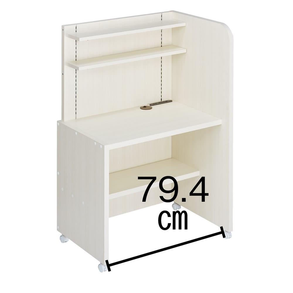 テレワークにおすすめ!おこもり個室デスク 幅85.5cm (イ)ホワイト(木目) ※デスク天板までの高さ=72cm、デスク下棚有効奥行=27cm 高さ35cm、天板奥行=50cm