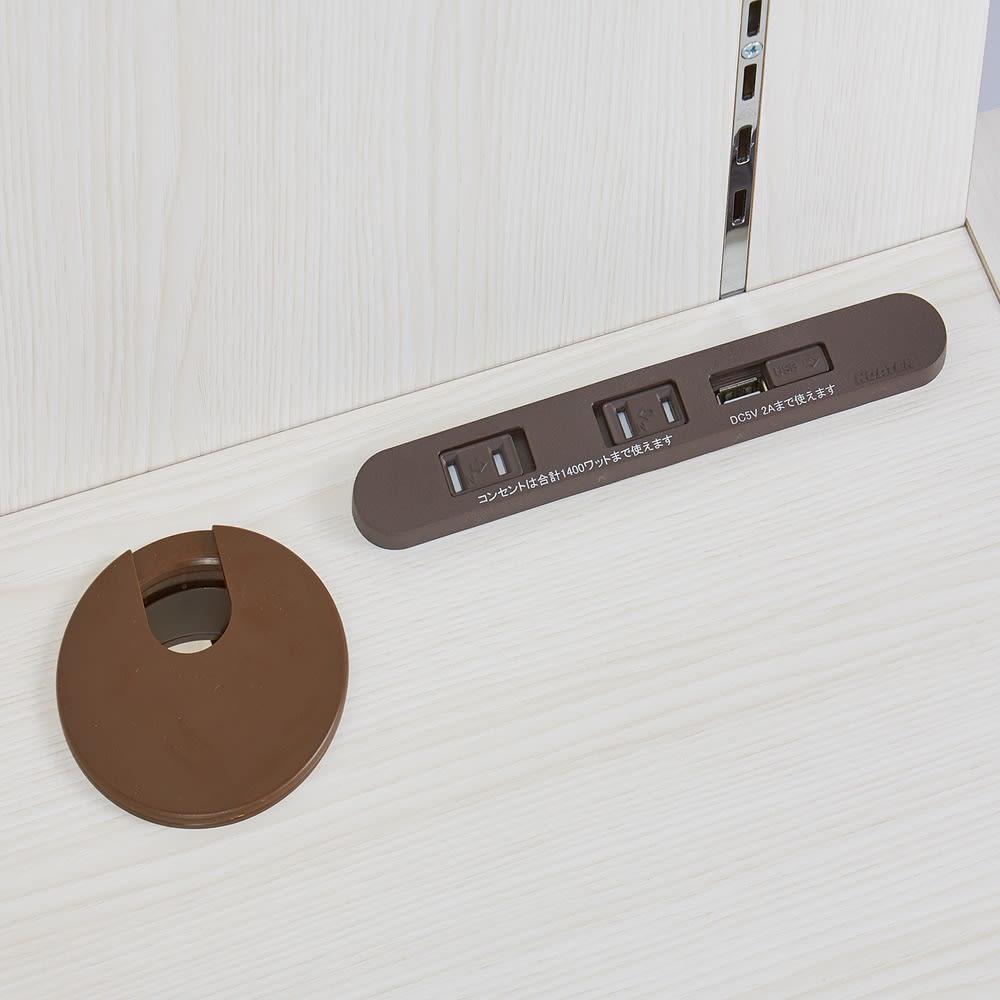 テレワークにおすすめ!おこもり個室デスク 幅85.5cm 2口コンセントとUSBポート付き。