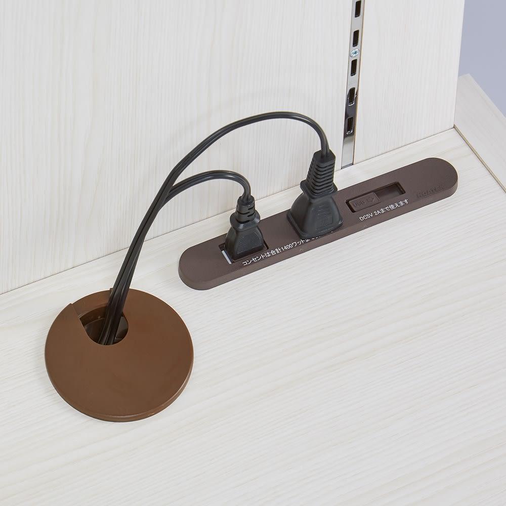 テレワークにおすすめ!おこもり個室デスク 幅85.5cm 天板奥コード穴からデスク下の棚に接続も。