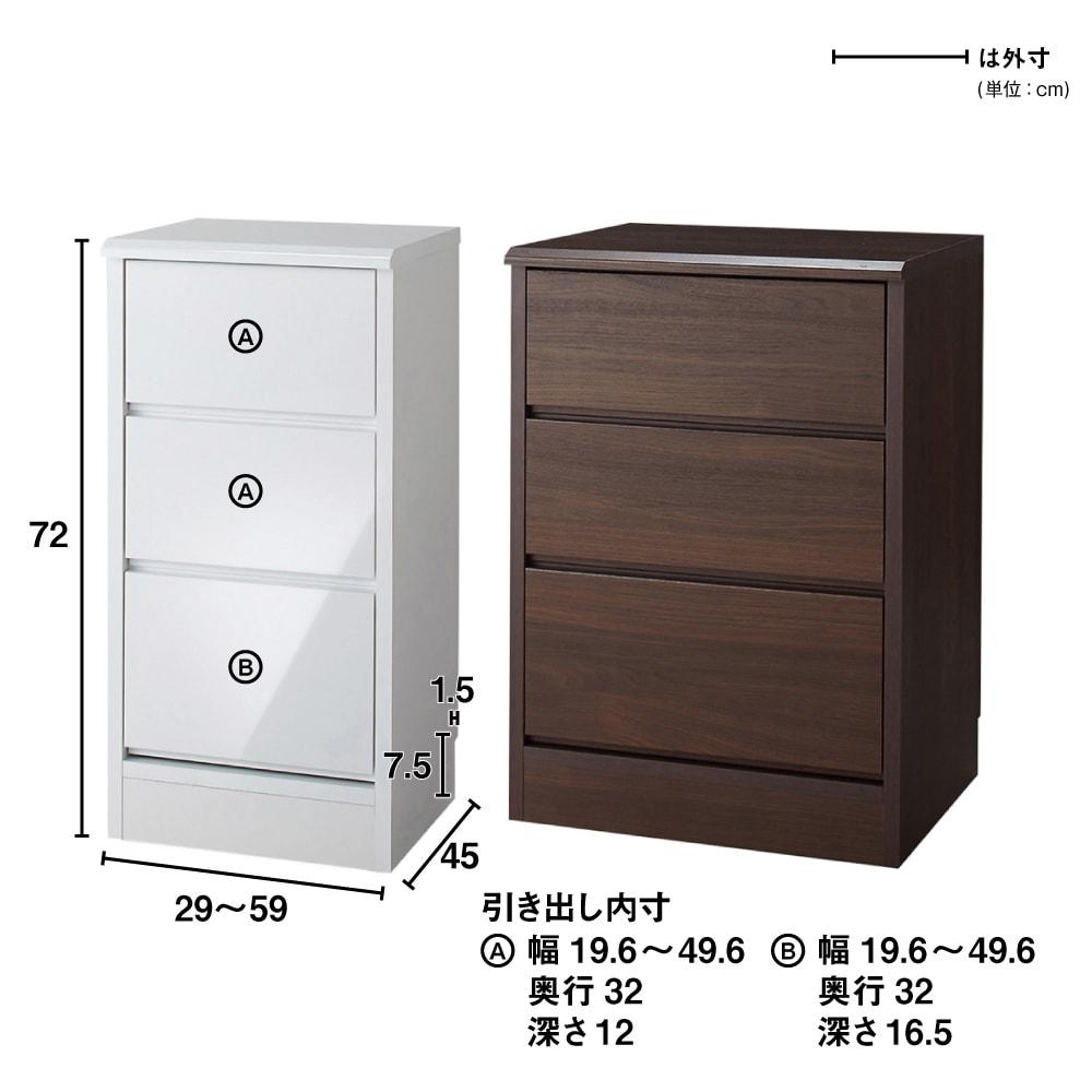 クローゼットスペースをより美しく、より有効利用できる収納シリーズ フルスライドチェスト サイズオーダー幅29~59 (左)幅29cmの場合(右)幅59cmの場合
