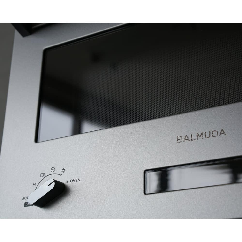 【送料無料】BALMUDA The Range ステンレスタイプ 特典なし バルミューダ ザ レンジ