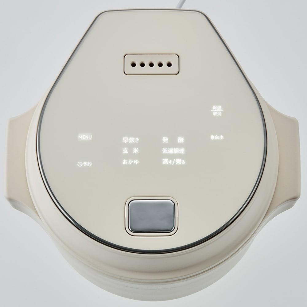 recolte 低温調理もできるコンパクトライスクッカー (ア)ホワイト