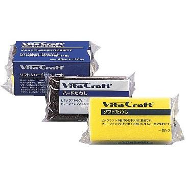 vitacraft/ビタクラフト スーパー鉄 フライパン2点セット20cm&26cm 特典付き