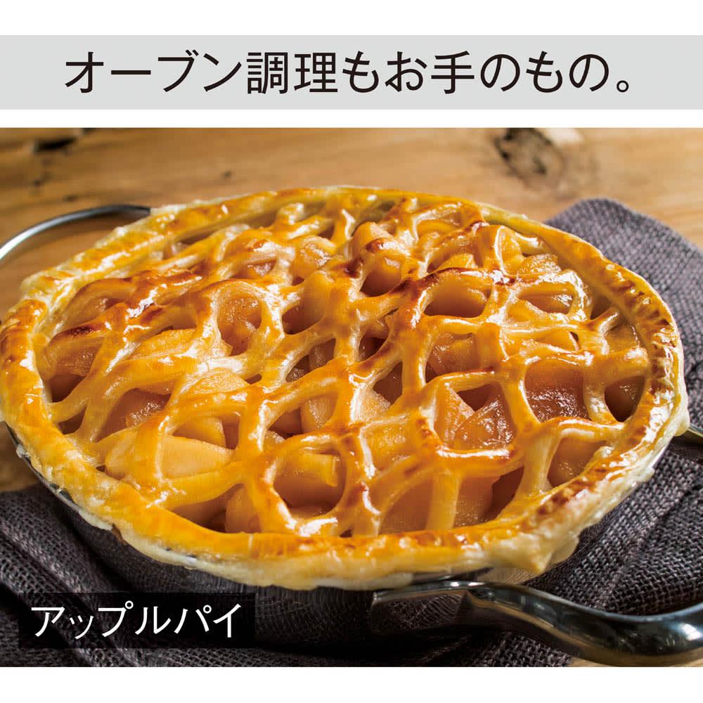 ビタクラフト ミニパン特別セット(ステンレスフタ2枚付き) 熱がムラなく伝わり、焼き上がりが均一。浅型はパイ皿のように使えます。