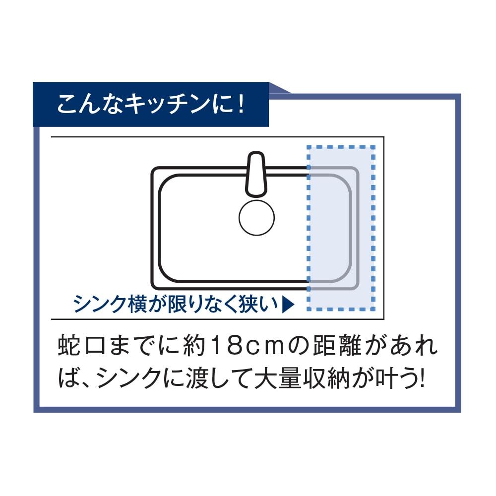 シンクに渡せる水切りカゴ スリムロング 1段 ステンレス製