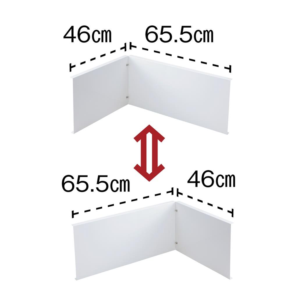 ビルトインコンロ用 油はねガード コンロ幅60cm用 上下ひっくり返せば、左右両方の壁に対応。