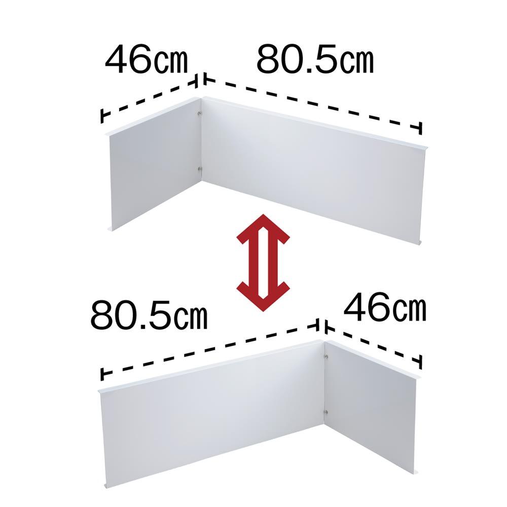 ビルトインコンロ用 油はねガード コンロ幅75cm用 上下ひっくり返せば、左右両方の壁に対応。