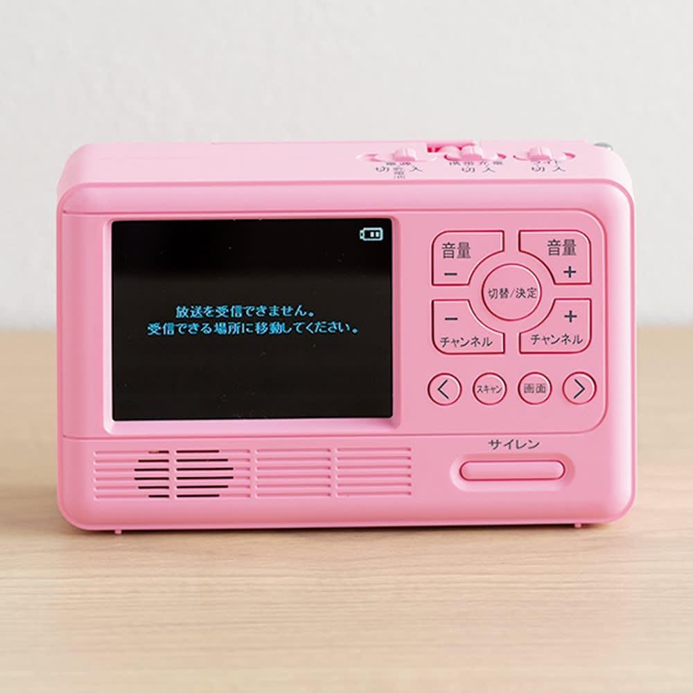 充電式テレビラジオ エコラジ7 (ウ)ピンク サイレン 緊急時に役立つサイレン機能付き。