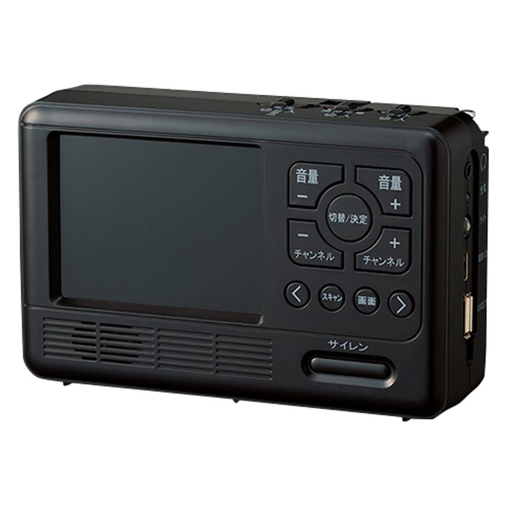 充電式テレビラジオ エコラジ7 (イ)ブラック