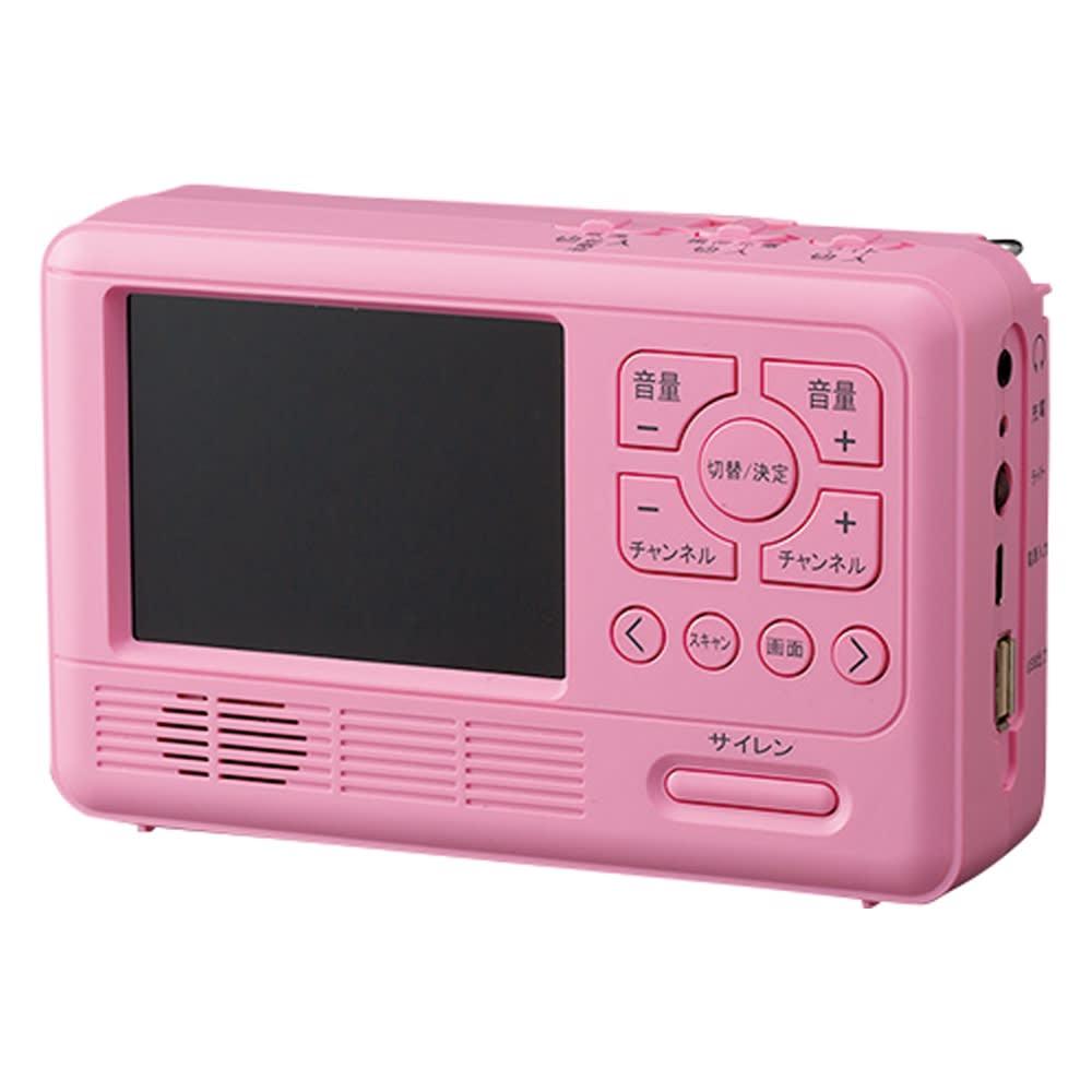 充電式テレビラジオ エコラジ7 (ウ)ピンク