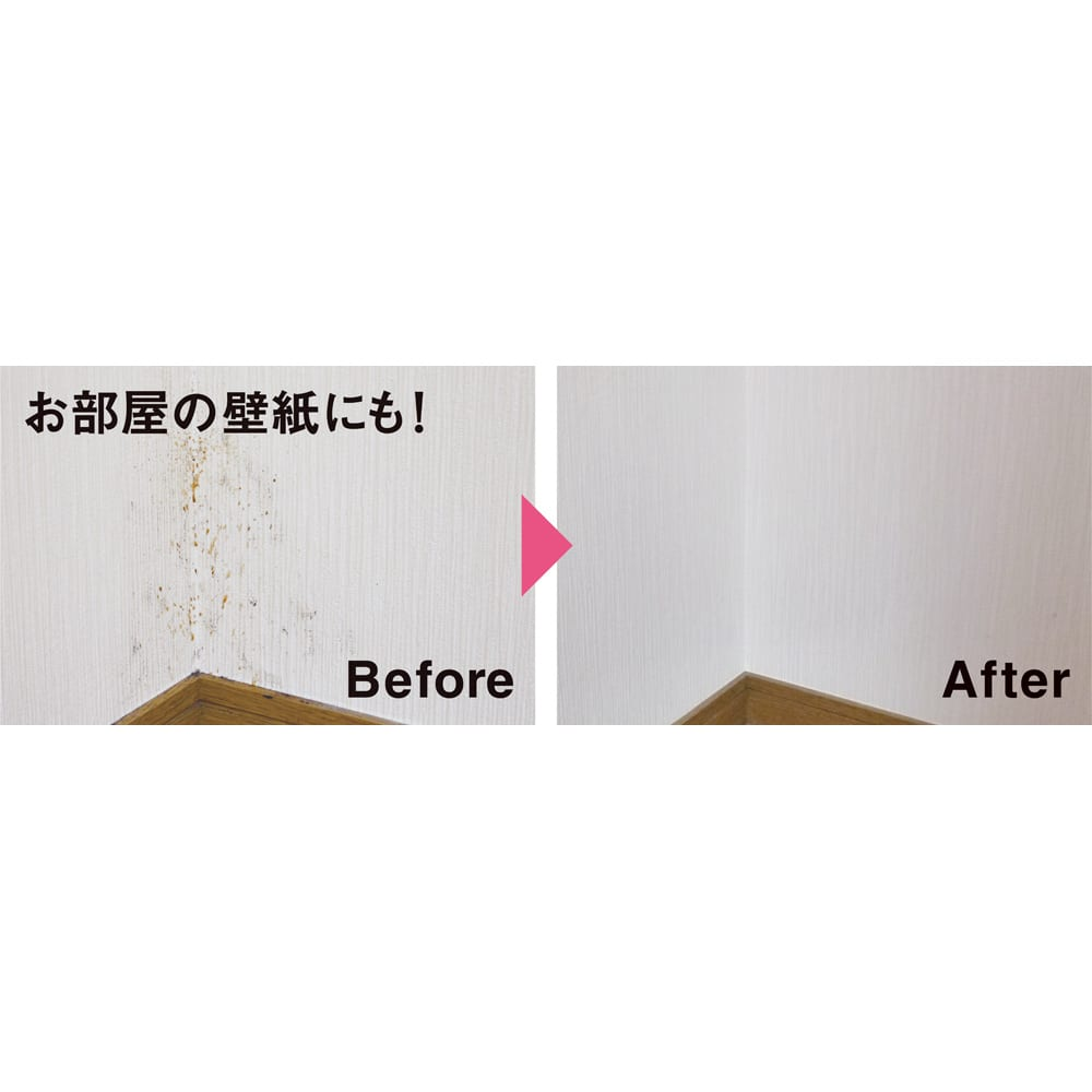 お風呂掃除専用クリーナー アミロン カビクリーン 使うほどカビが生えにくい環境に!
