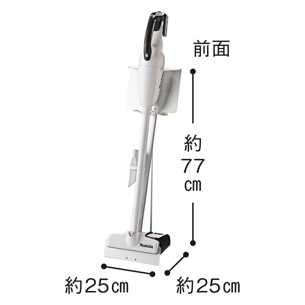 マキタ専用クリーナースタンド 本体寸法(表から見た場合) ディノスで販売しているマキタ掃除機2機種をどちらもしっかりとセットできます。