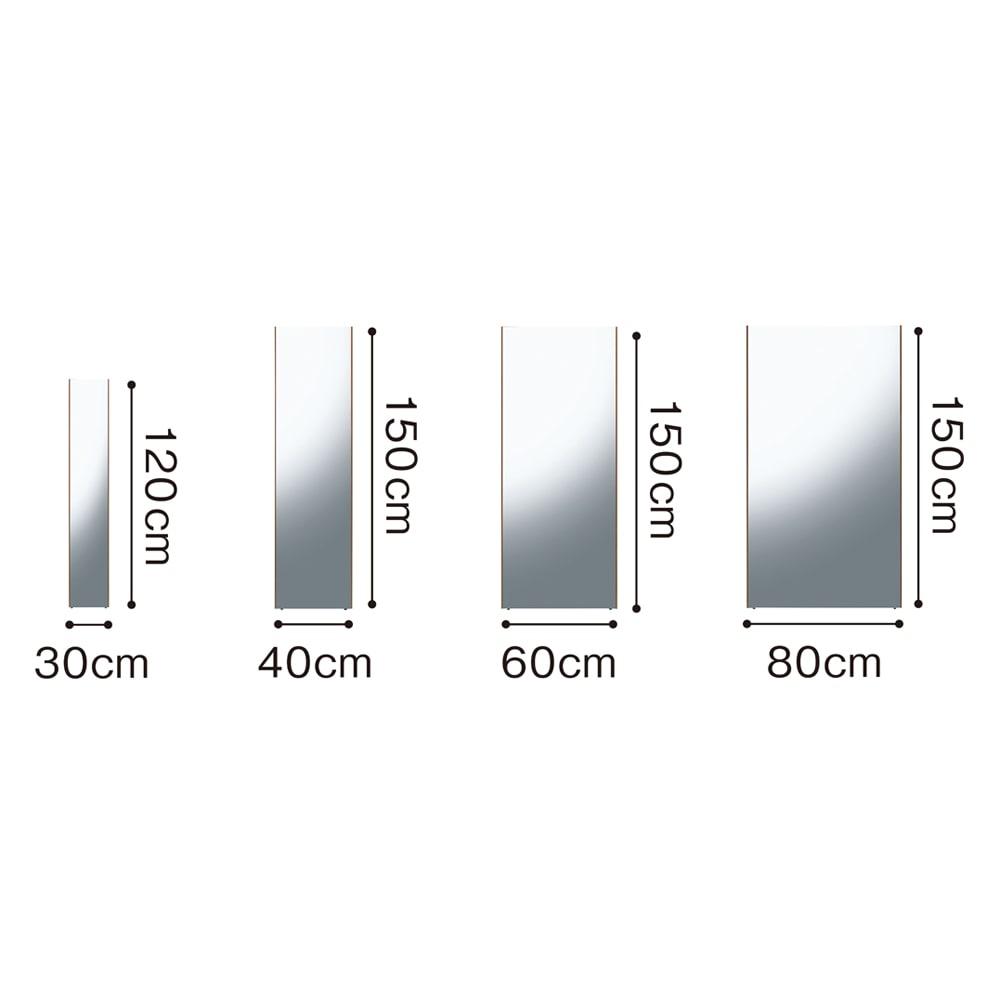 割れない軽量フィルムミラー プレミアム 天然木フレーム 30×120cm