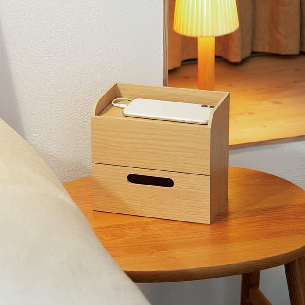 コンセントタップを隠せる ひとまとめ 充電ステーション 小サイズ(ア)ナチュラル 小は置き場所を取らないサイズ。寝室のナイトテーブル上にも。