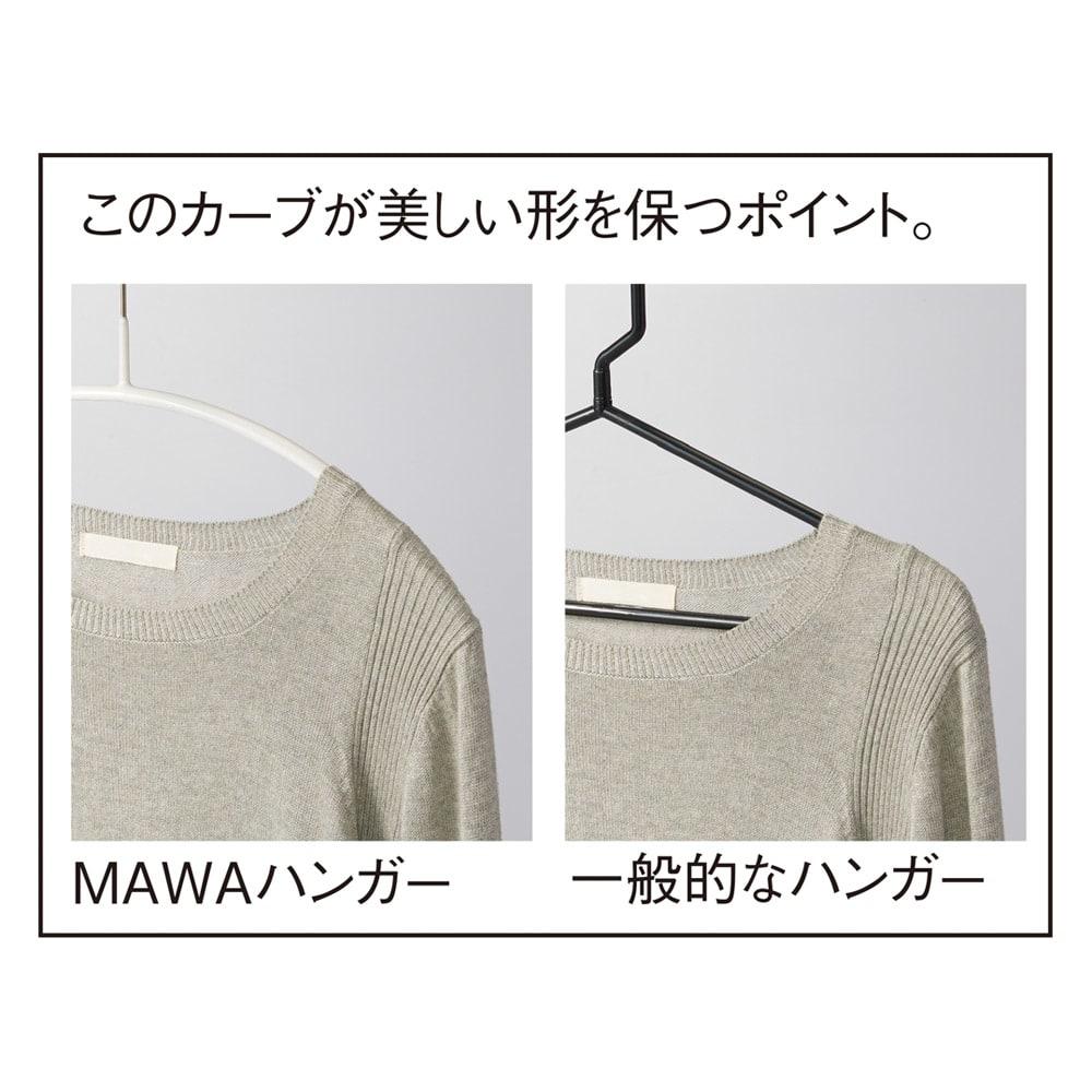 MAWA(マワ)ハンガー レディースハンガー ※画像の商品は人体ハンガーです。
