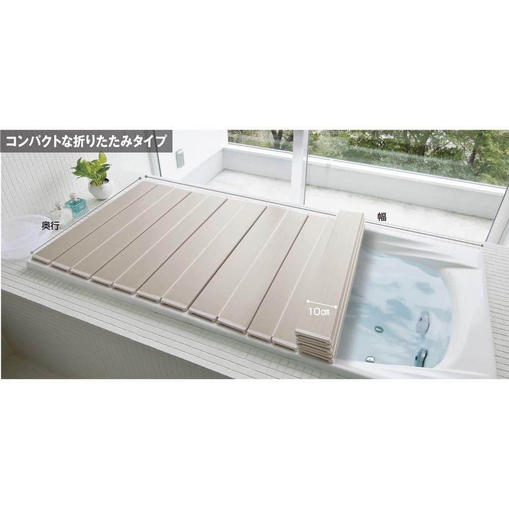 銀イオン配合 軽量・抗菌折りたたみ式風呂フタ サイズオーダー 奥行90cm(シルバー色) 【使用イメージ】パタパタたたんでスリム収納。浴槽脇に置いてもスッキリ。※画像はシャンパンゴールドで、使用時のイメージです。こちらのサイズはシルバー色のみオーダーを承ります。