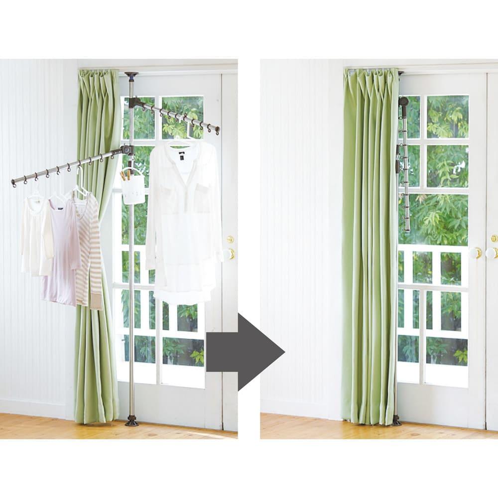 「どこでもポール」ワンタッチつっぱり物干し アーム2本+伸縮タオルハンガー(内外兼用) 普段はカーテン裏に収納! アームを倒せばコンパクトに。窓枠に設置すれば、使わない時はカーテンで隠せます。