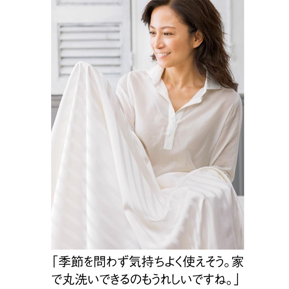 オールシルクシリーズ サテン織りマルチシーツ グレージュ