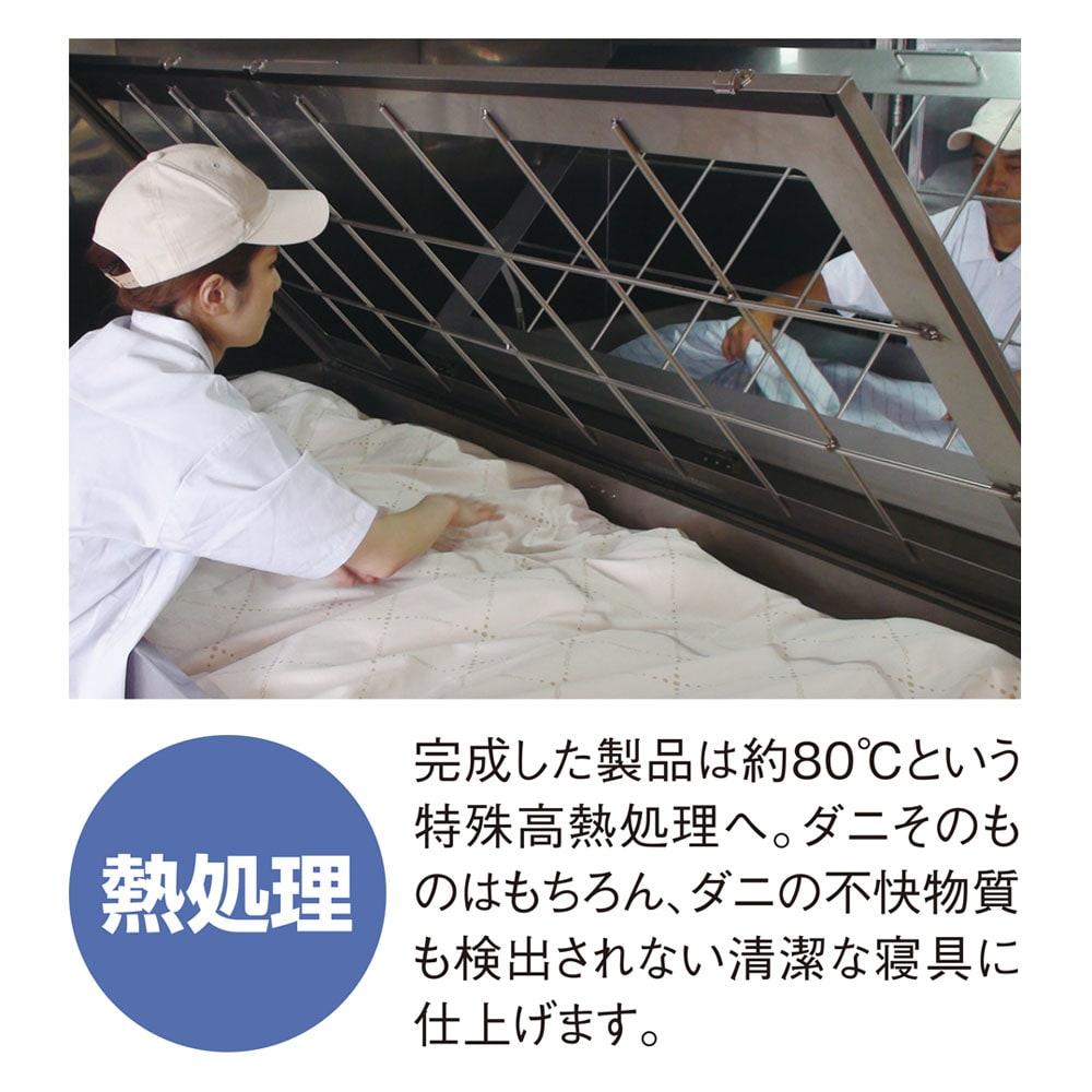 綿100%生地 本気のダニ対策 ダニゼロック ふんわり掛け布団 10年使用しても布団の中にダニが1匹もいない 一般的な寝具とは作り方が違います! ダニゼロックの製造工程は一般的な寝具よりも多くて複雑。手間を惜しまず、妥協をせず、ダニ阻止率と寝心地のどちらにもこだわった特別な寝具です。