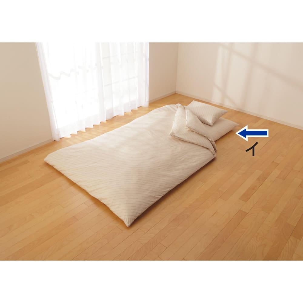 本気のダニ対策 ダニゼロック 寝心地しっかり敷布団(綿生地) ディノスだけの限定カラーの(イ)ベージュ ※お届は敷布団のみになります。