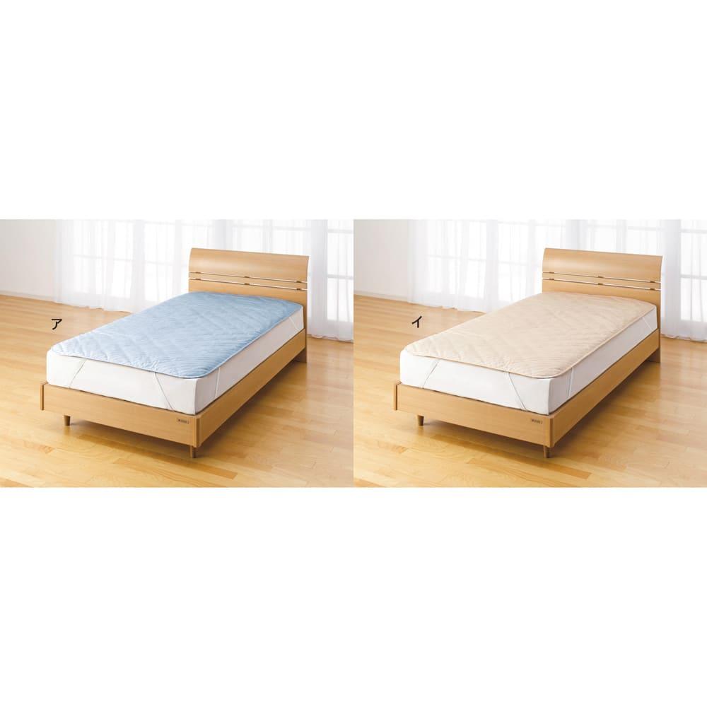 ダニゼロック 綿生地の布団シリーズ お得なベッドセット ベッドパッド