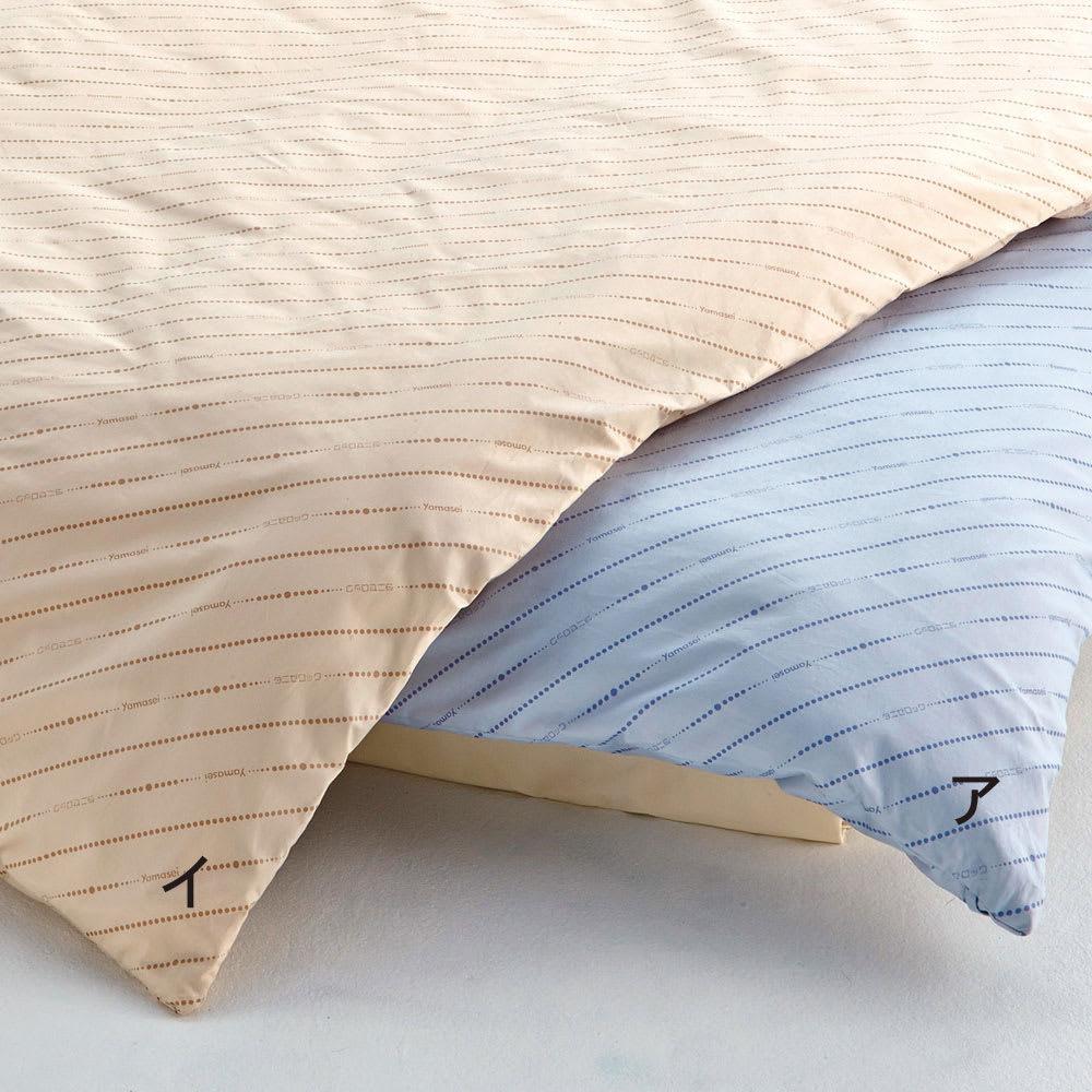 綿生地のダニゼロック お得な布団セット 【ふんわり掛け布団】 中わたと中袋のキルトをリニューアル。首元から足元まですき間なく暖かく包み、冷気もブロック。