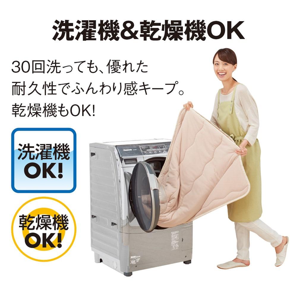 3M TM シンサレート TM 高機能中わた素材布団シリーズ 2枚合わせ掛け布団 高温で乾かす乾燥機は一般的には寝具を痛めるため使用できませんが、丈夫なシンサレート素材はOK!
