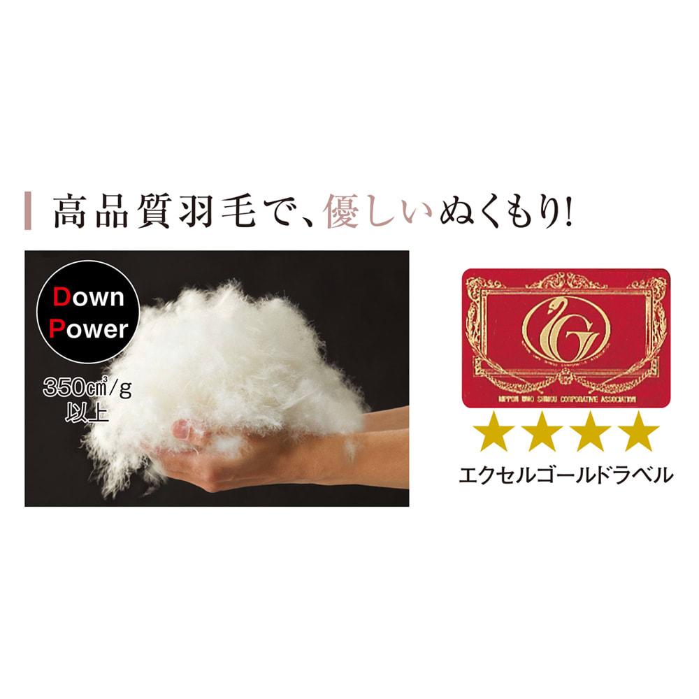 洗える二重ガーゼダウンケット シングル 4つ星ラベルに認定された高品質ハンガリー産羽毛を使用。
