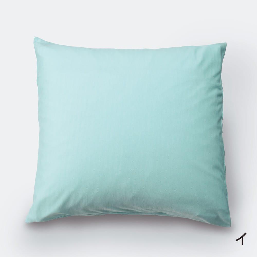 デンマーク製 フォスフレイクス 安眠枕 お得な「テンセル混」枕カバー付きセット (イ)ブルー
