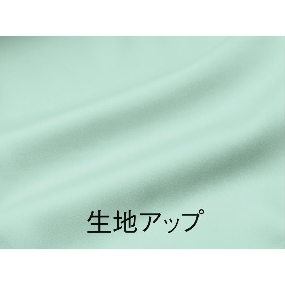 フォスフレイクス枕 コンフォートU 専用カバー付き (ア)ブルー×ベージュ 生地アップ カバーはテンセルTM100%でなめらか。