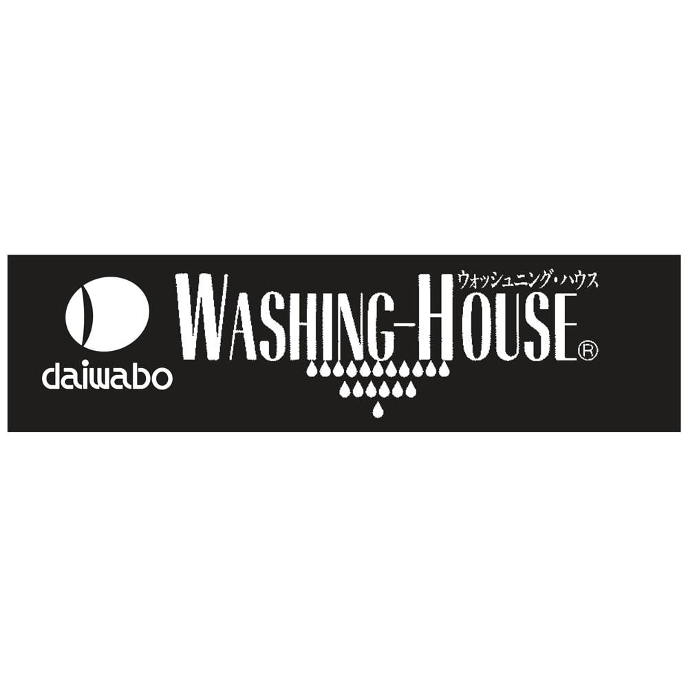 ウォッシュニング・ハウス お家で洗える2枚合わせ羽毛掛け布団