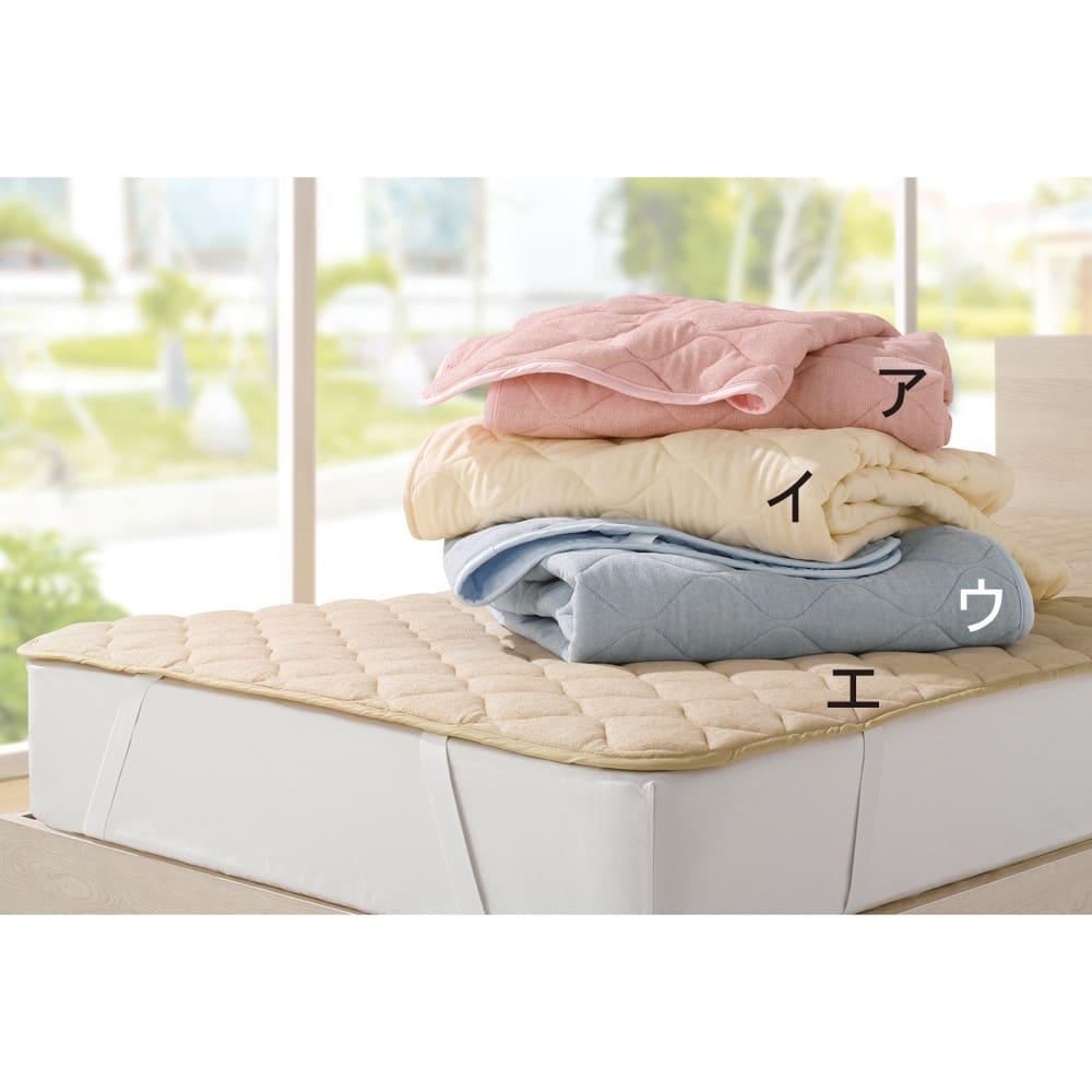 アクアジョブ(R) 寝心地UP 速乾・消臭パッドシーツ 裏面メッシュ 【ファミリーサイズ:約幅:200・220・240・280cm】 ふかふかでさらさらな寝心地と、速乾性が高く扱いやすいことが人気の秘密! 色は4色ご用意しました。