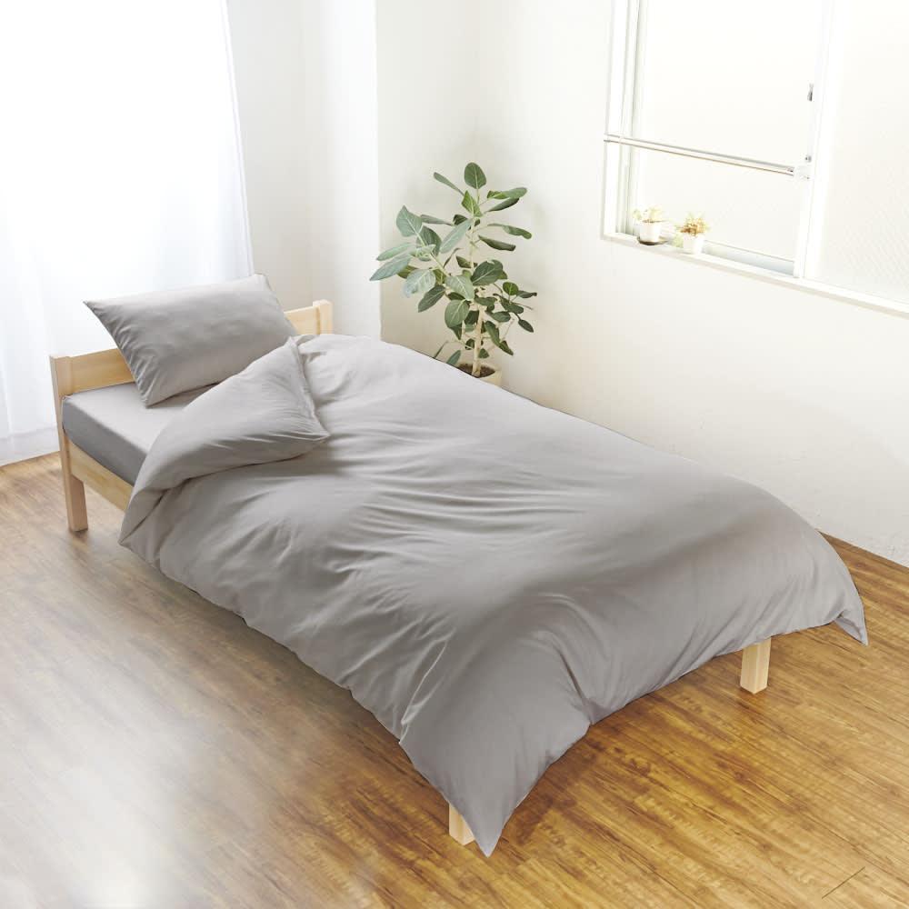 スーピマ超長綿を贅沢に使用したサテン織り 掛けカバー [コーディネート例] (ウ)グレー