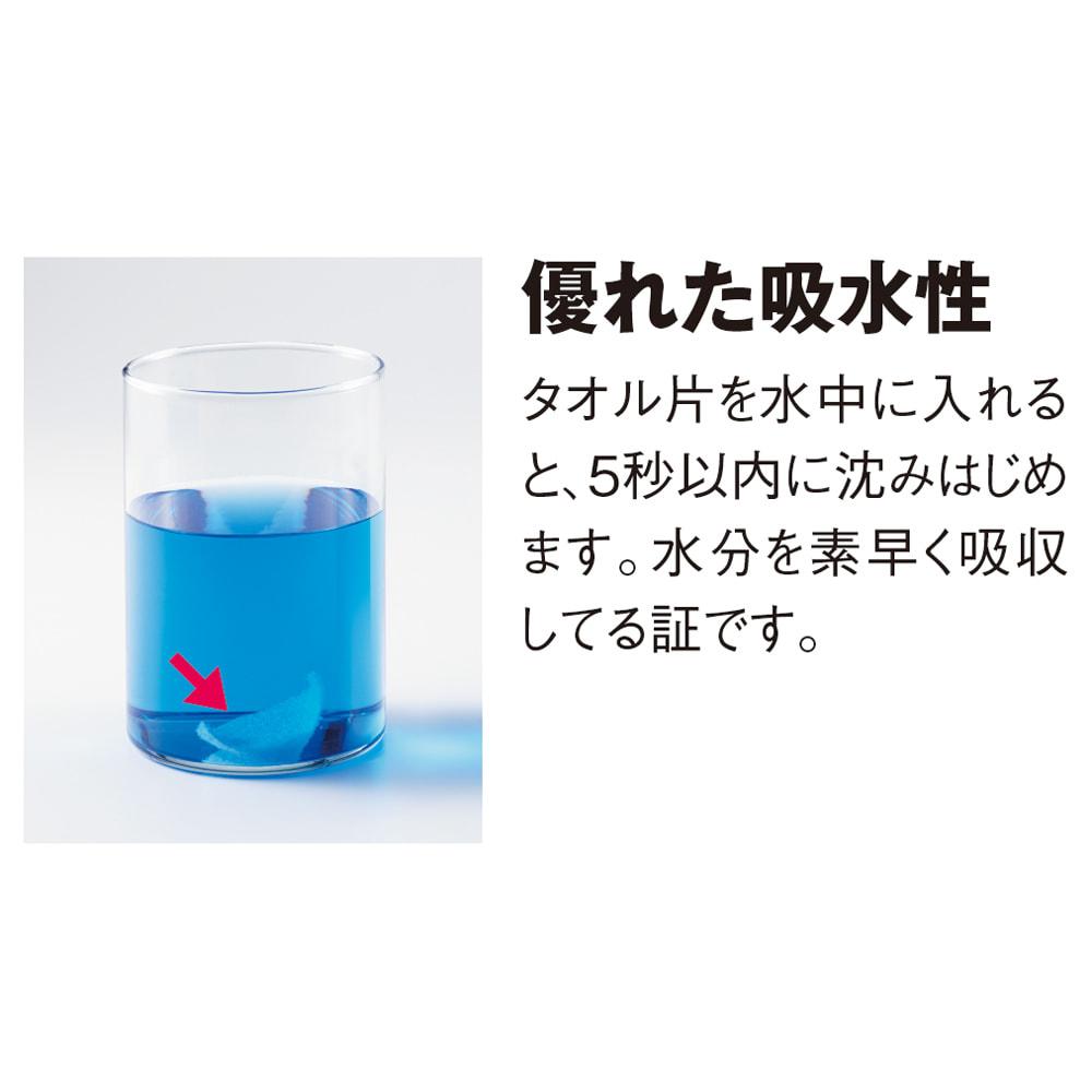 今治タオル シーツ&カバー 敷くタオル(タオルシーツ)