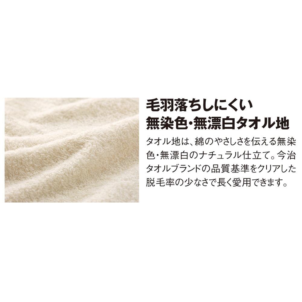ファミリー布団用 今治タオル 敷きタオル(タオルシーツ・ファミリーサイズ・家族用)