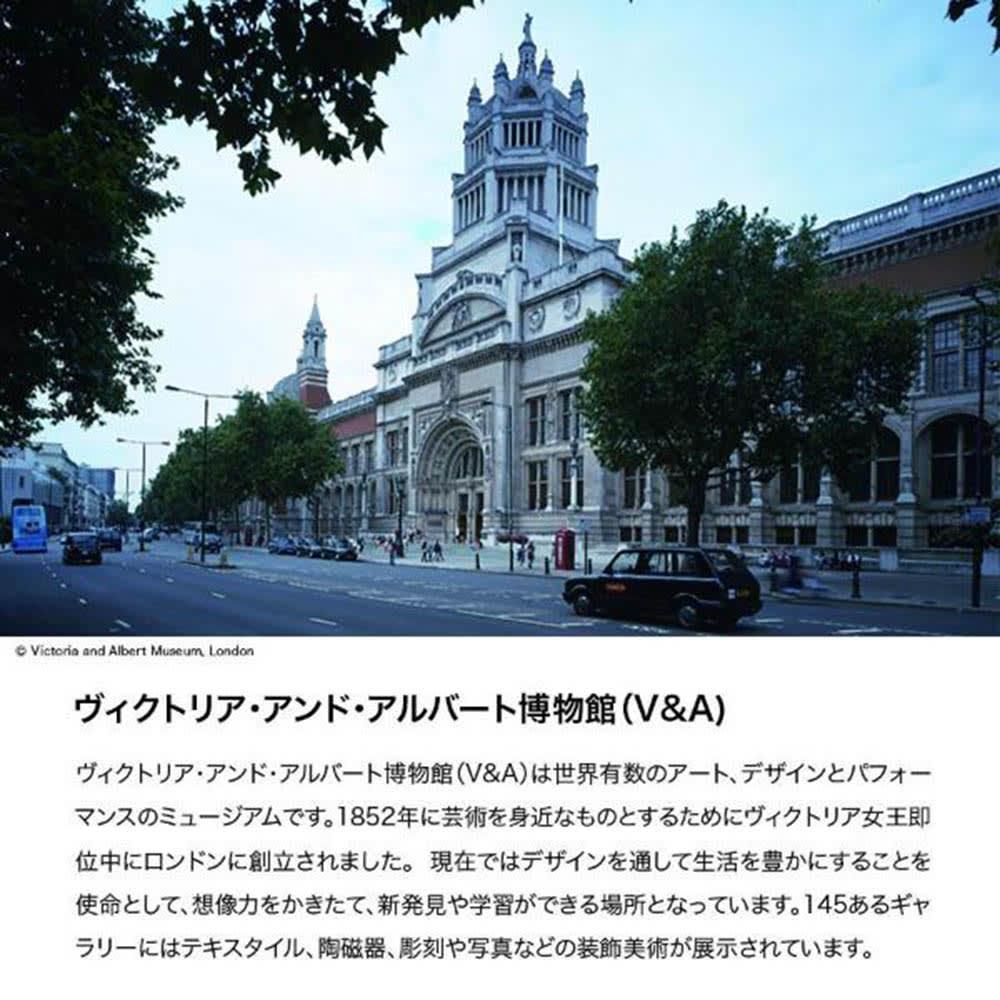 V&Aレチレード柄カバーリング ピローケース 普通判