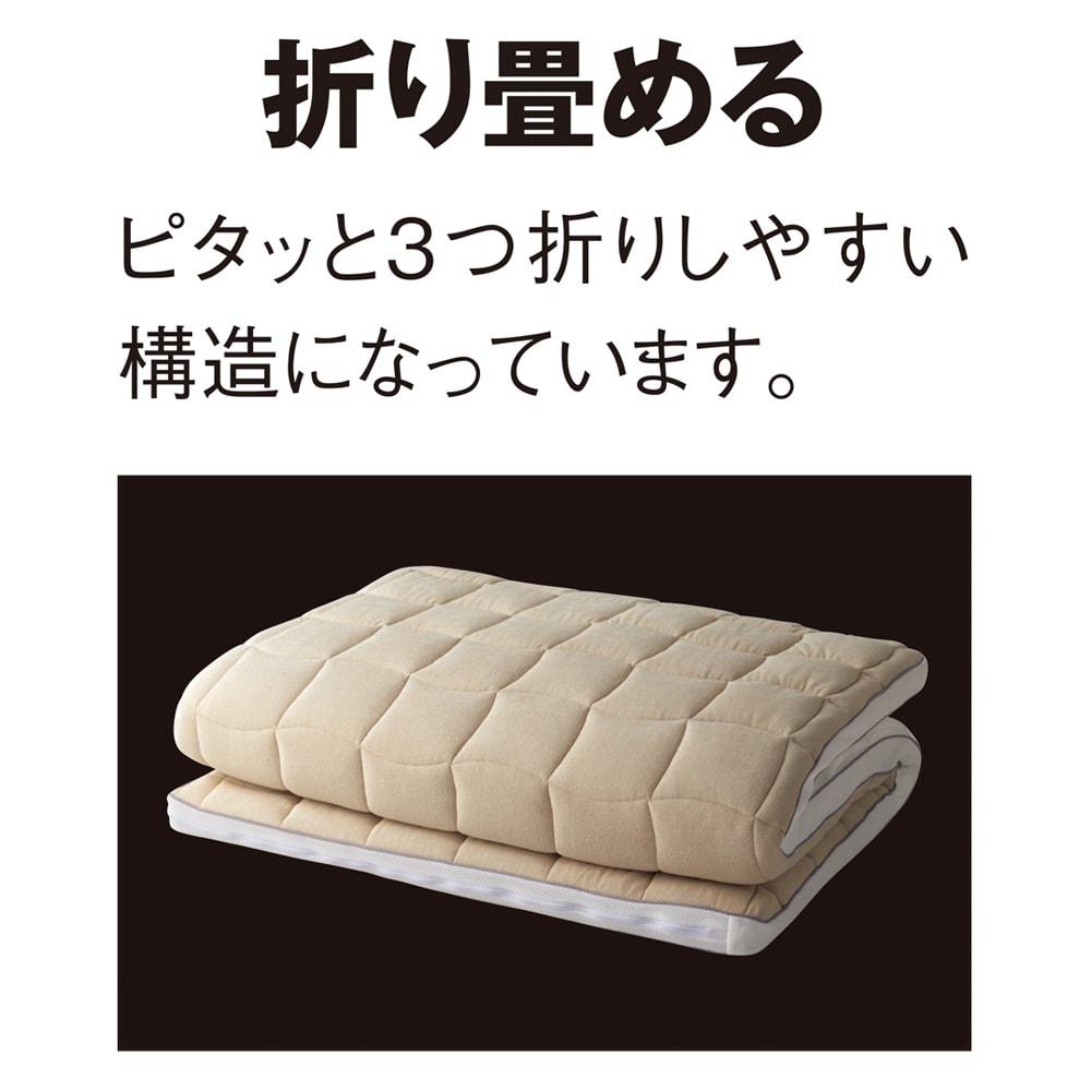 朝が違う。敷布団の決定版!東洋紡ブレスエアー(R)敷布団 ネオ シリーズ 吸湿発熱パッド付き敷布団 布団の上げ下ろしも簡単、ピタッと3つ折りしやすい構造です。