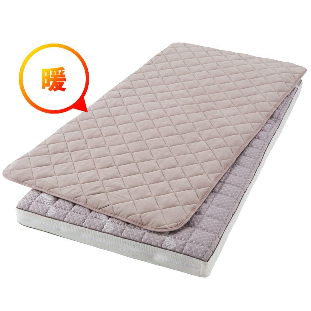 ブレスエアーデラックス専用 吸湿・発熱パッド 単品 吸湿発熱の中わたをたっぷりと!暖かくてムレにくい、ふかふかのパッドは、綿マイヤーで肌触りもふんわ~り。