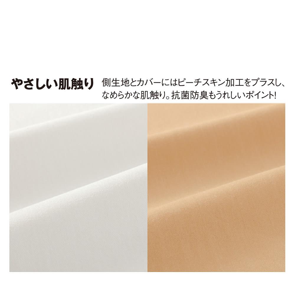 まるで羽毛みたい!!スノーホワイトプラス 布団シリーズ 2枚合わせ掛け布団 左から(ア)ホワイト (イ)ベージュ