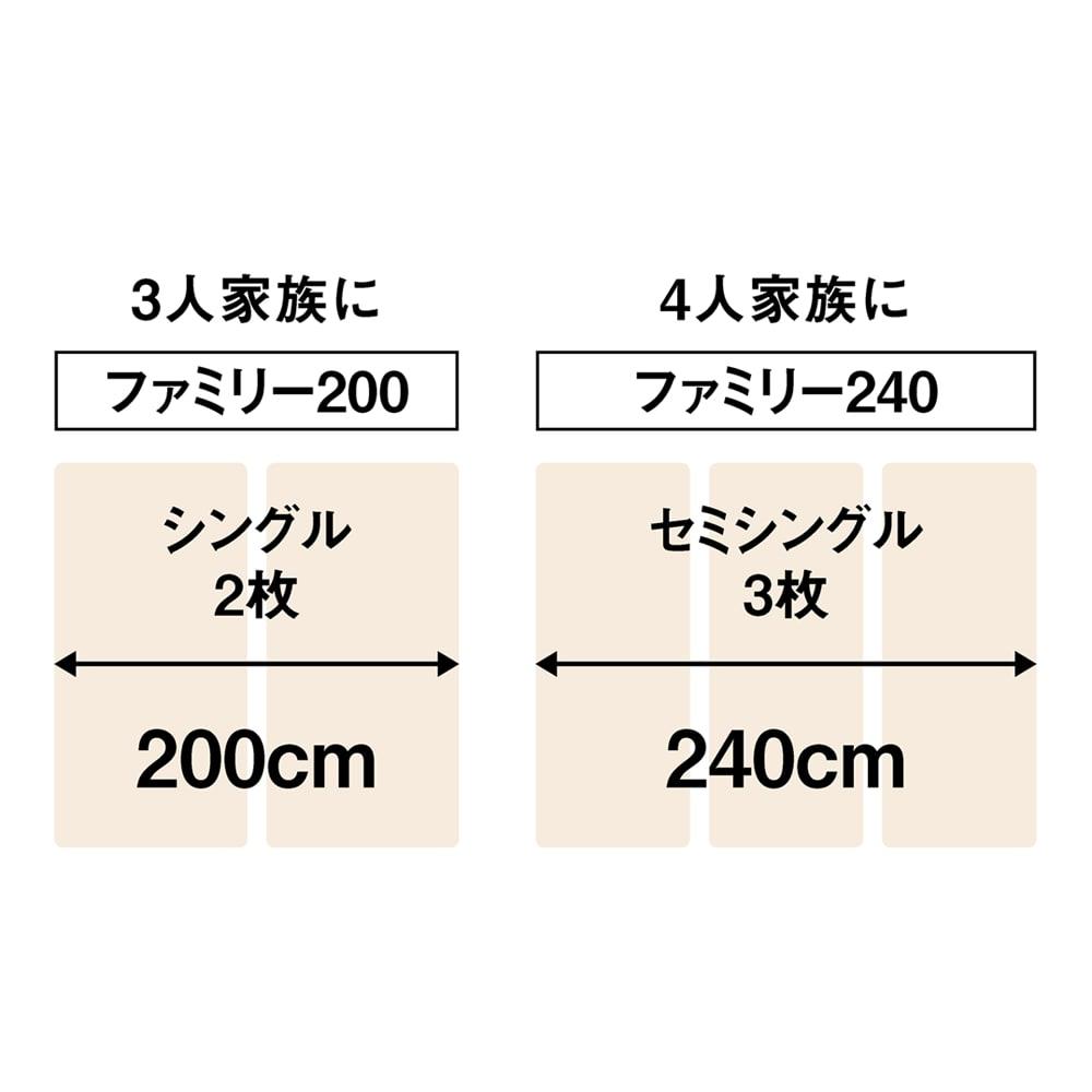 気になる湿気対策に薄型・軽量桐天然木すのこベッド 2つ折りタイプ 組み合わせ次第でファミリータイプにも対応。2枚以上並べて使用すれば、ファミリーサイズとしても使用可能。