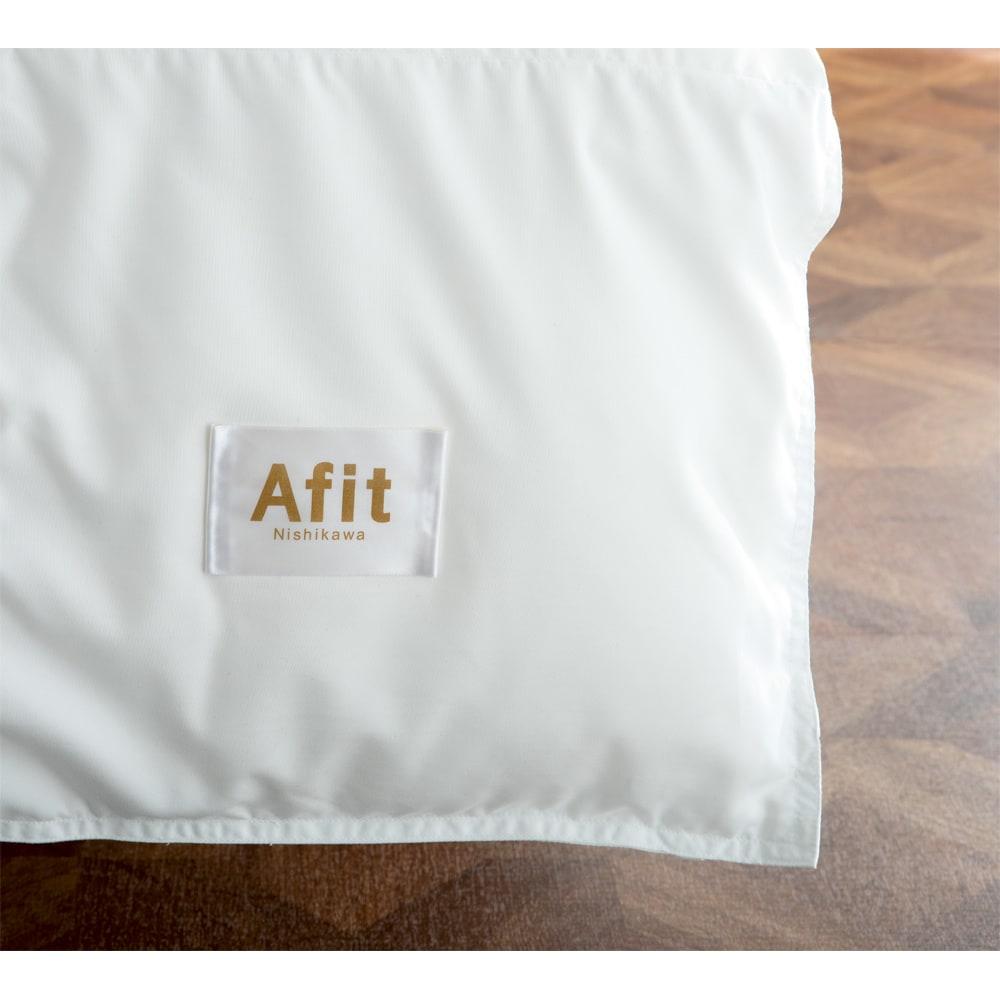 Afitお得なセットお得な掛けマットレス枕セットシングル(マットレス)