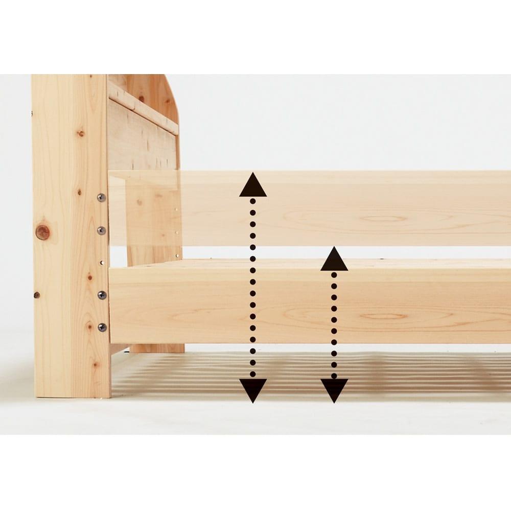 国産無塗装ひのきすのこベッド(すのこ板4分割仕様)ポケットコイルマットレス(厚さ19cm)付き お好みで床面高さを4段階に調節可能。床面高さは21・26・31・36cmの4段階に調節可能。ご使用の寝具に合わせて選べます。