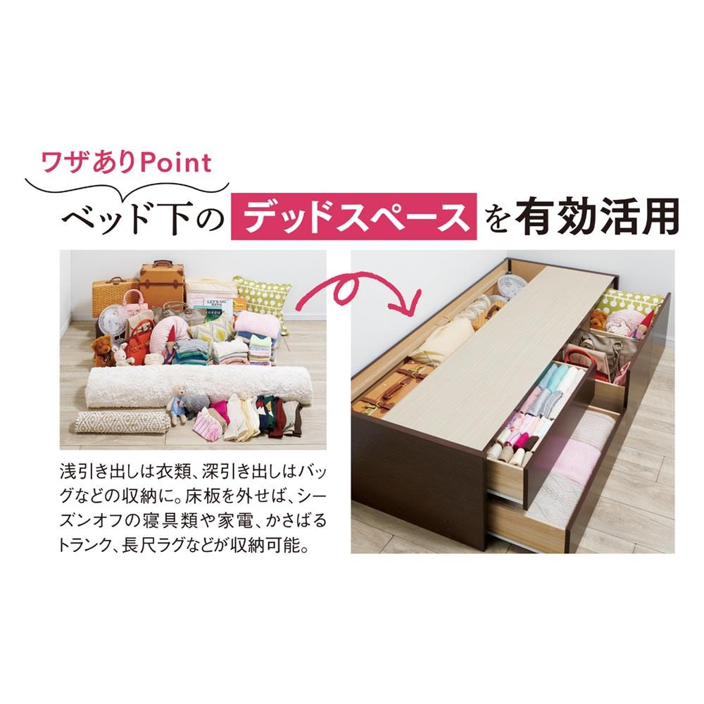 国産マットレス付き棚無し省スペースベッド(ショート/レギュラー) ベッド下のデッドスペースを有効活用。※写真はショート・幅76cmです。