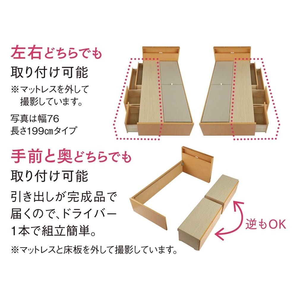 国産マットレス付き棚無し省スペースベッド(ショート/レギュラー) 引き出しは組立時に左右どちらでも取り付け可能。 ※写真は棚付きタイプです。