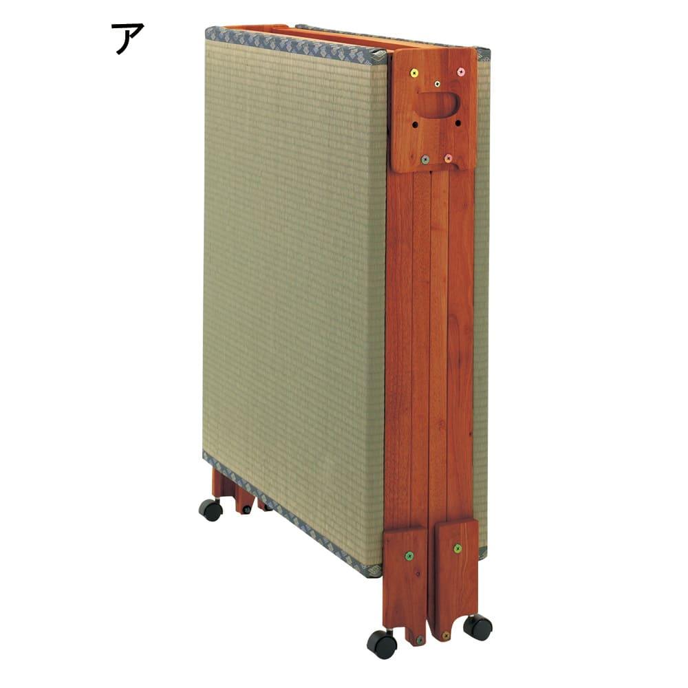 畳空間を簡単に演出できる折りたたみベッド ハイタイプ(棚なし) 折り畳み時