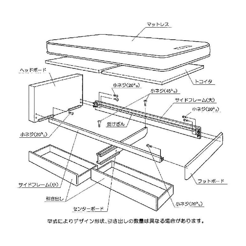 フランスベッド 天然木棚付き引き出しベッド 羊毛入りマルチラススーパースプリングマットレス付き 詳細図