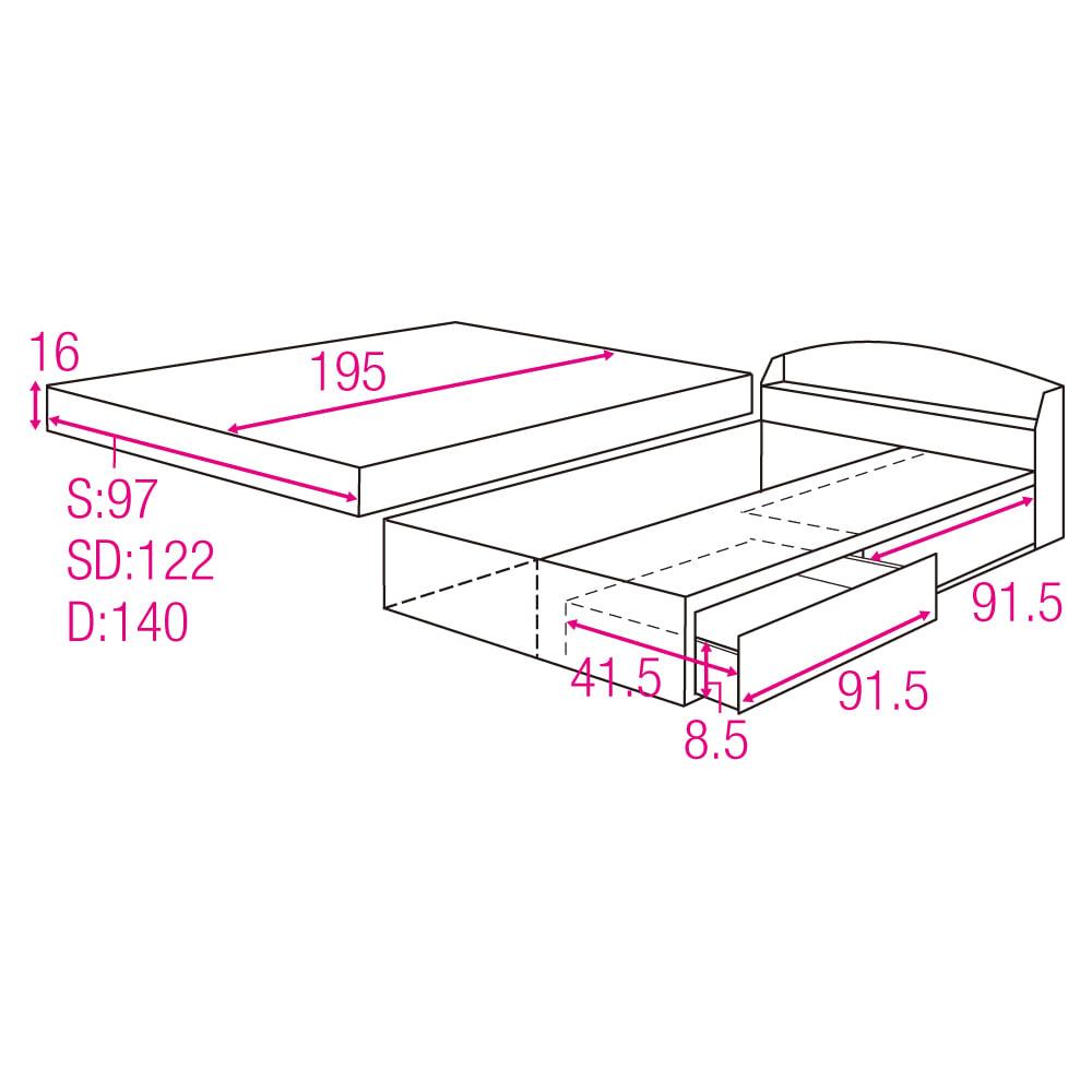 フランスベッド 天然木棚付き引き出しベッド 羊毛入りマルチラススーパースプリングマットレス付き 収納部内寸図&マットレスサイズ (単位:cm)
