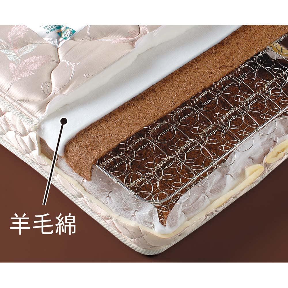 フランスベッド 天然木棚付き引き出しベッド 羊毛入りマルチラススーパースプリングマットレス付き 高密度コイル構造の上に通気性のいいパームパッドを敷き、マット表面に吸湿・発散性のいい羊毛綿を入れてクッション性も増しています。