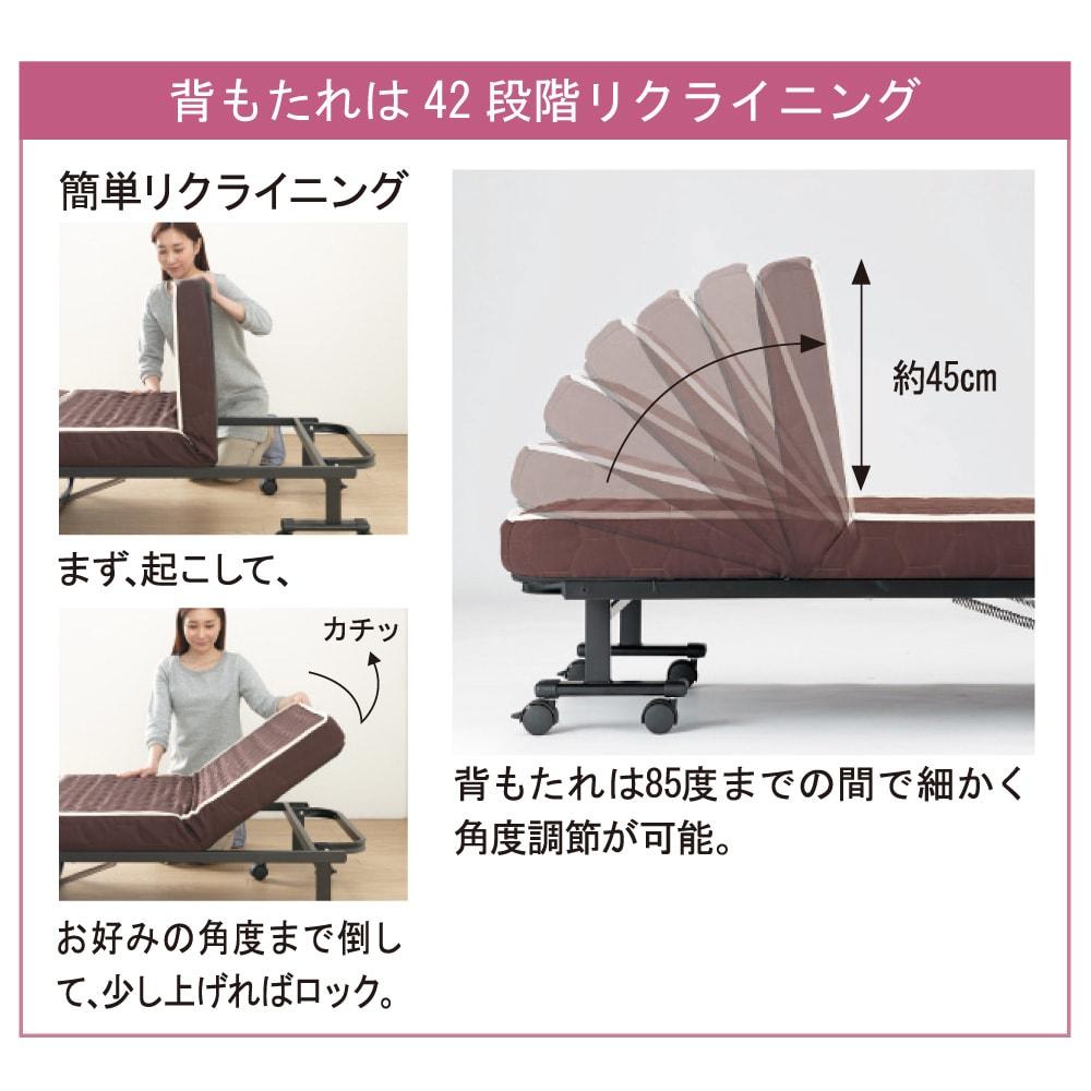 届いたらすぐに使える組立不要 高反発マットレスワンタッチ軽量折りたたみベッド 背もたれは42段階リクライニング。