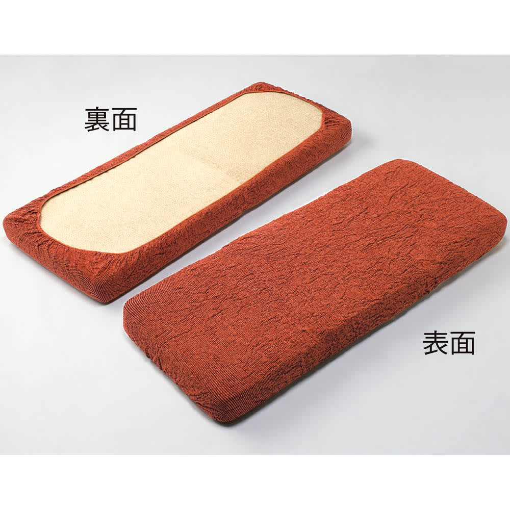 イタリア製フィットカバー「ヴェルート」 座面・背もたれ兼用クッションカバー(1枚) 全周ゴム式なので裏面は全面は隠れません。